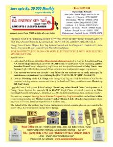 sai energy BROUCHER 1